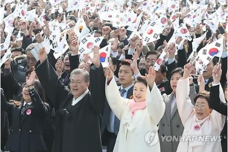 独立運動100周年 ソウルで政府記念式典=全国で万歳三唱も│韓国 ...