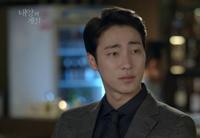 太陽 の 季節 韓国 ドラマ キャスト