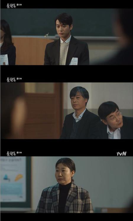 ブラック ドッグ 韓国 ドラマ