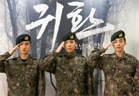 近況 ギョンス EXO ディオ、入隊中の近況が明らかに…凛々しい軍服姿が公開「誠実に兵役の義務を果たしている」