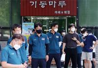 韓国新聞・政治-元京畿道知事、警察のコロナ同行要請に「私は国会議員 ...