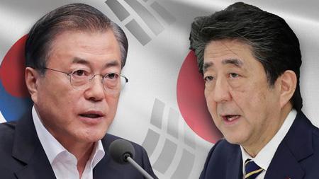 韓国外交部「日本、元徴用工問題解決に誠意ある態度を示すべき」│日韓 ...