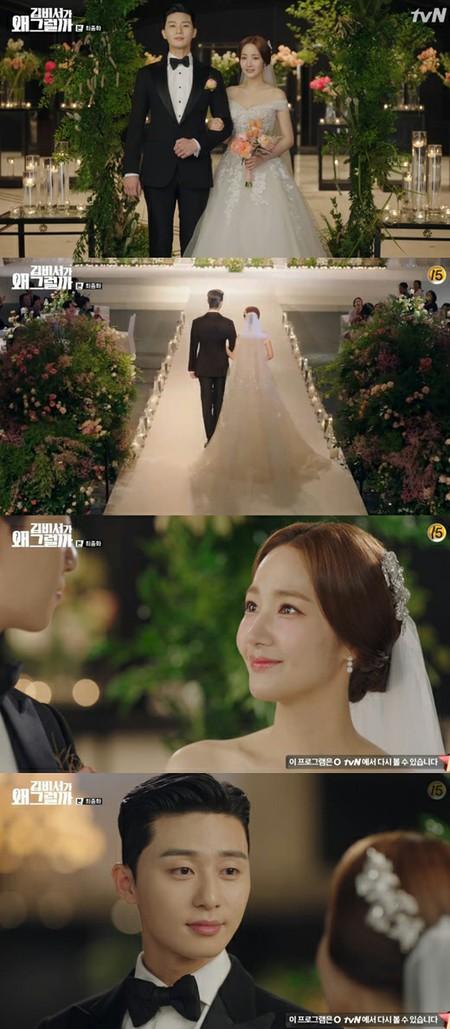 結婚式 パクソジュン パクソジュンの自宅の場所や弟画像は?歌もプロ並みに上手い! 韓国ドラマネタバレサイト