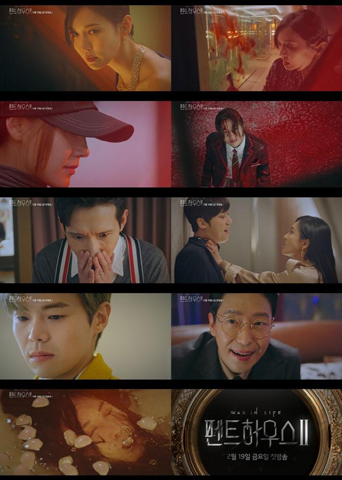 韓国 ドラマ ペントハウス