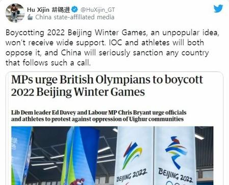 2022 冬季 オリンピック 2022年北京冬季五輪の開催に抗議=ニューヨーク