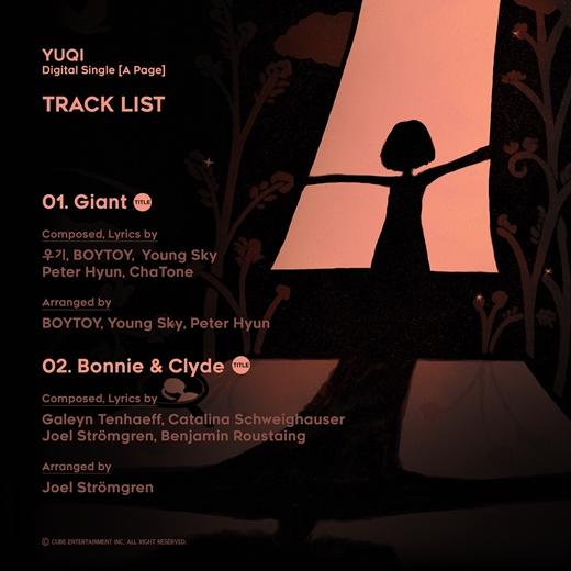 G)I-DLE」YUQI、初シングル「A page」作詞・作曲に参加 | K-POP、韓国エンタメニュース、取材レポートならコレポ!